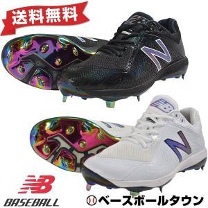スパイク 野球 ニューバランス NewBalance MLBオールスターゲーム限定モデル 樹脂底 埋め込み金具 ローカット L4040 L4040AB4D L4040AS4D|bbtown