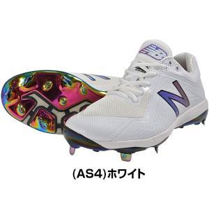 ニューバランス 埋め込み金具 ローカットスパイク MLBオールスターゲーム限定モデル 野球 L4040 L4040AB4D L4040AS4D|bbtown|02