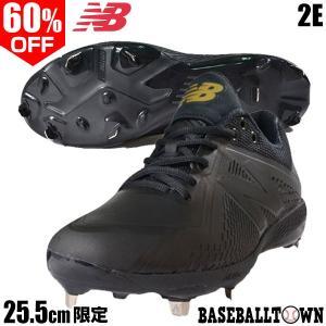 ニューバランス 埋め込み金具 ローカットスパイク 野球 ブラック L4040AK4一般用 固定式 固定金具 シューズ 高校野球|bbtown