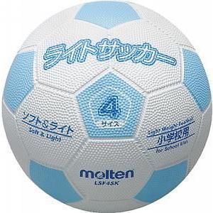 モルテン サッカーボール ライトサッカー 4号球 LSF4SK P5_SCメンズ|bbtown