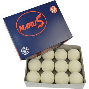 軟式 M号 ダイワマルエス 軟式野球ボール 一般・中学生向け メジャー 検定球 1ダース売り 新公認球 M球|bbtown|04