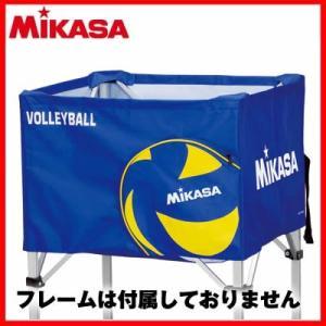 ミカサ バレーボール用ボールカゴ 幕体 S H MIKASA 取寄 P5_SCメンズ|bbtown