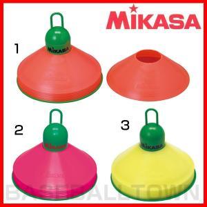 ミカサ マーカーコーン 10枚セット MIKASA 取寄 P5_SCメンズ|bbtown
