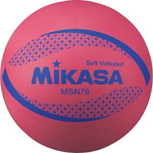 ミカサ ソフトバレーボール 円周78cm 検定球 認定球 MSN78-R