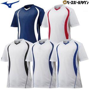 ミズノ 少年用ベースボールシャツ 野球 V首 デザイン切替 ジュニア用 12JC5L80 取寄 メール便可