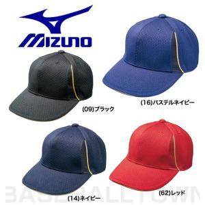 ミズノ 帽子 野球 世界大会 ベンチレーションキャップ|bbtown