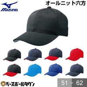 ミズノ 野球 練習帽子 オールニット六方型 キャップ メンズ...