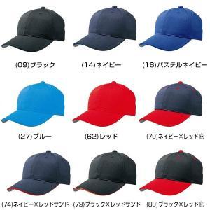 ミズノ 練習帽子 野球 オールニット六方型 キャップ|bbtown|02