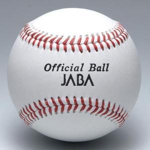 ミズノ ボール 野球 硬式 ビクトリー 社会人試合球(JABA) 1ダース 1BJBH10000|bbtown
