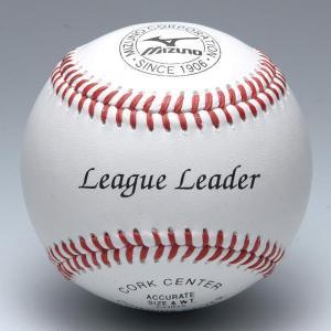 ミズノ ボール 野球 硬式 リーグリーダー 高校練習球 1ダース 1BJBH11400|bbtown
