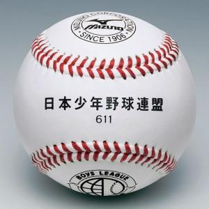 ミズノ ボール 野球 少年硬式用試合球 1ダース ボーイズリーグ 日本少年野球連盟611 1BJBL61100 取寄 少年用 ジュニア|bbtown