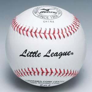 ミズノ ボール 野球 少年硬式用試合球 1ダース リトルリーグ701 1BJBL70100 取寄 少年用 ジュニア|bbtown