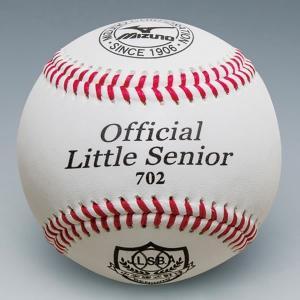 ミズノ ボール 野球 少年硬式用試合球 1ダース リトルシニア702 1BJBL70210 取寄 少年用 ジュニア|bbtown