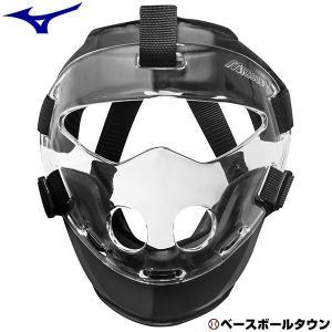 野球 キャッチャー防具 ミズノ 守備用フェイスガード 1DJQZ10009|bbtown