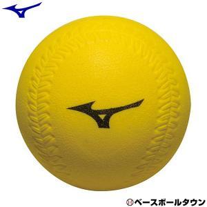 ミズノ トレーニング用品 野球 打撃トレーニングボール 1ダース(12個) 1GJBT10200