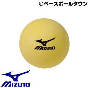 ミズノ 野球 トレーニング インパクトトレーナー 専用ボール(30個入) 28BT08002