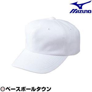 ミズノ 野球 練習帽 練習用キャップ 52BA787メンズ...