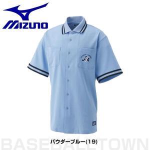ミズノ ソフトボール審判員用 半袖シャツ(球審専用) 52HU155