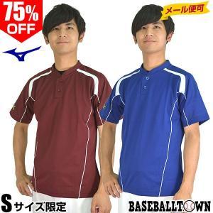 ミズノ ベースボールシャツ ハイストレッチ・スリムタイプ ベーT ベーシャツ 半袖 一般用 52LB112 野球ウェア メール便可