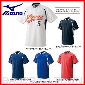 ミズノ マルチベースボールシャツ 野球 ジュニア用 ハーフボタン 小衿タイプ 少年用 52LJ20100 52LJ20900 52LJ21400 52LJ21600 52LJ26200 メール便可
