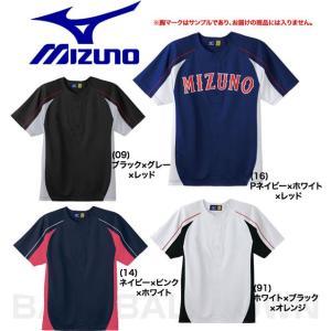 ミズノ ジュニア用ベースボールシャツ 野球 ハーフボタン・ダミーオープン 52MJ450 取寄 少年用