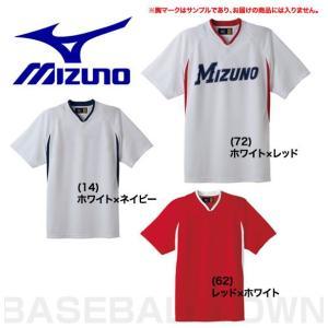 ミズノ ジュニア用ベースボールシャツ 野球 ハーフボタン・小衿タイプ 52MJ454 取寄 少年用