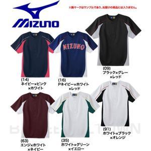 ミズノ ベースボールシャツ 野球 ハーフボタン・ダミーオープン 52MW450 取寄