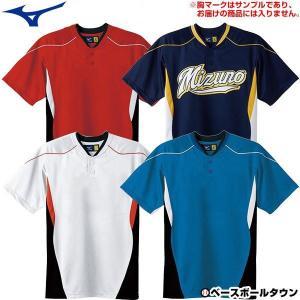 ミズノ ベースボールシャツ 野球 ハーフボタン・小衿タイプ 52MW452 取寄 メール便可