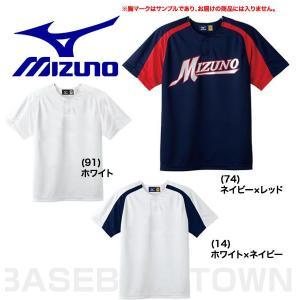 ミズノ ベースボールシャツ 野球 ハーフボタン 52MW455 取寄