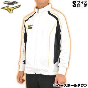 ミズノ トレーニングウエア ウォームアップシャツ 52RS630