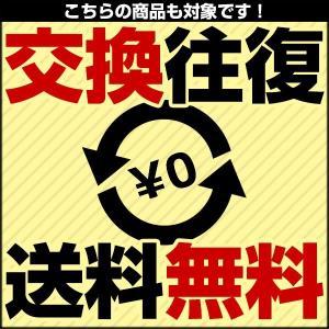 2018モデル ミズノ 選べる3タイプ 野球用...の詳細画像1