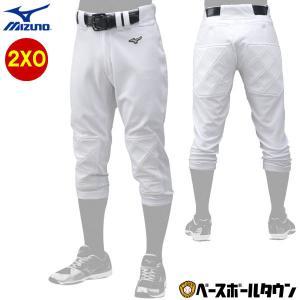 2019 ミズノ 野球 練習着 ユニフォームパンツ ヒザ・ヒップ衝撃吸収パッド付き ガチパンツの商品画像|ナビ