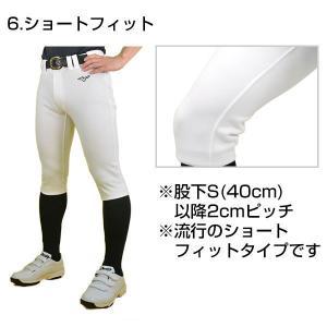 野球 ユニフォームパンツ 2019 ミズノ 選べる7タイプ 練習着 丈夫 防汚 伸びる ガチパンツ|bbtown|11