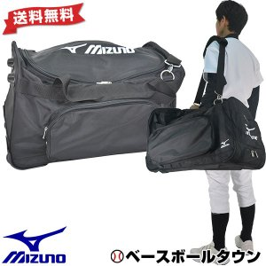 ミズノ mizuno 審判用品 キャスターバック 2DB8900 取寄メンズ