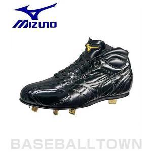 ミズノプロ スパイク 野球 レザーソール金具スパイク PRO MC ブラック× 25.5〜29.0・30.0cm 2KW223|bbtown
