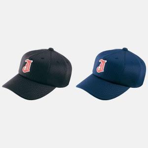 ミズノ 野球 キャップ オールメッシュ八方型 52BA192メンズ|bbtown