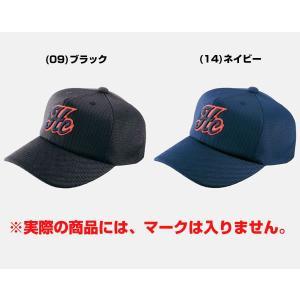 ミズノ 野球 キャップ オールメッシュ六方型 52BA193メンズ|bbtown