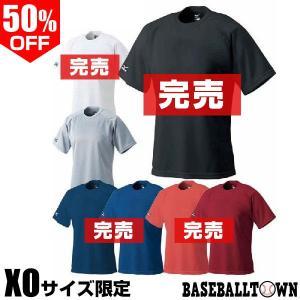 ミズノ ベースボールシャツ 野球 丸首 52LB138 メール便可|bbtown