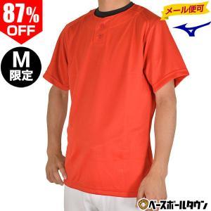 ミズノ ベースボールシャツ ハーフボタン ベーT ベーシャツ 半袖 一般用 52LB149 野球ウェア メンズ 男性 大人 メール便可