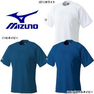 ミズノ ベースボールシャツ 野球 ジュニア用 丸首 52LJ138 P5UP 少年用 メンズ メール便可