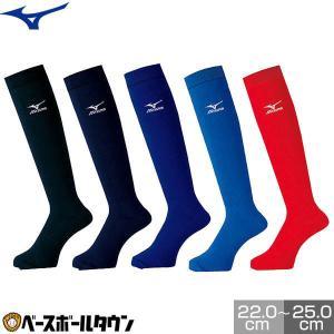 野球 ソックス ジュニア 少年用 ミズノ アンダーストッキング ジュニア 靴下 52UW123 野球ウェア メール便可|bbtown