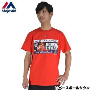 大谷翔平 Tシャツ 野球 MLB ア・リーグ 新人王 記念 半袖 MM08LA8019|bbtown