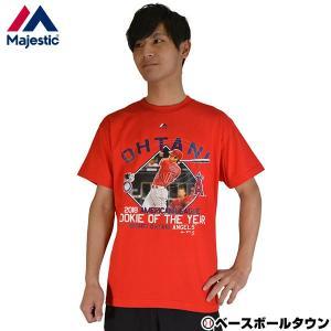 大谷翔平 Tシャツ 野球 MLB ア・リーグ 新人王 記念 半袖 MM08LA8020|bbtown