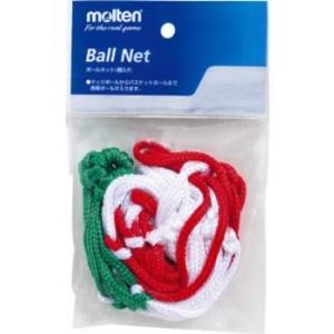モルテン ボールネット 白×赤×緑 12本メンズ|bbtown