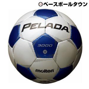 名入れ可(有料) モルテン サッカーボール ペレーダ3000 4号球 シャンパンシルバー×メタリックブルー P5_SCメンズ|bbtown