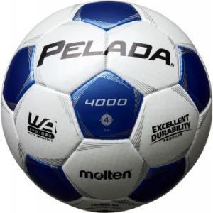 名入れ可(有料) モルテン サッカーボール ペレーダ4000 4号球 シャンパンシルバー×メタリックブルーメンズ|bbtown