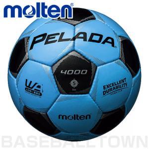 モルテン フットボール ペレーダ4000 5号球 サックスブルー×メタリックブラック P5_SCメンズ|bbtown