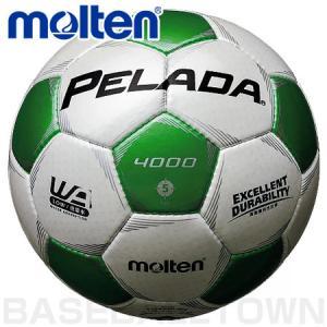 モルテン フットボール ペレーダ4000 5号球 シャンパンシルバー×メタリックグリーン P5_SCメンズ|bbtown
