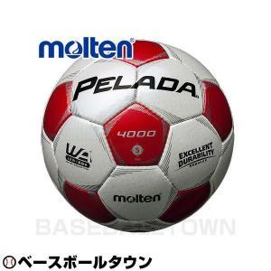 モルテン フットボール ペレーダ4000 5号球 シャンパンシルバー×メタリックレッド P5_SCメンズ|bbtown