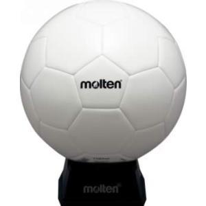 サッカー モルテン サインボール 5号 白 置台付き F5W500 記念ボール